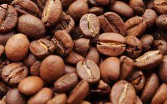 Как выглядит кофе?